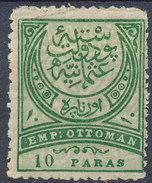 Stamp Turkey 1884 10pa  Mint Lot#33 - Ongebruikt