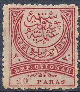 Stamp Turkey 1884  20pa  Mint Lot#35 - Neufs