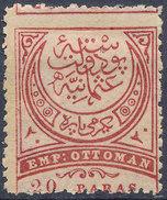 Stamp Turkey 1884  20pa  Mint Lot#36 - 1858-1921 Ottoman Empire