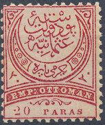 Stamp Turkey 1884  20pa  Mint Lot#39 - 1858-1921 Empire Ottoman