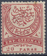 Stamp Turkey 1884  20pa  Mint Lot#40 - 1858-1921 Empire Ottoman