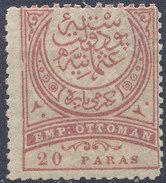 Stamp Turkey 1884  20pa  Mint Lot#42 - 1858-1921 Ottoman Empire