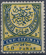 Stamp Turkey 1876  50pa  Mint Lot#43 - Ongebruikt