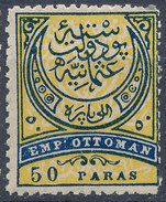 Stamp Turkey 1876  50pa  Mint Lot#46 - 1858-1921 Empire Ottoman