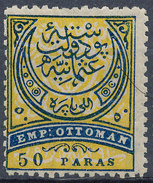 Stamp Turkey 1876  50pa  Mint Lot#48 - Neufs