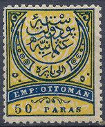 Stamp Turkey 1876  50pa  Mint Lot#49 - Unused Stamps
