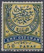 Stamp Turkey 1876  50pa  Mint Lot#51 - 1858-1921 Ottoman Empire