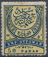 Stamp Turkey 1876  50pa  Mint Lot#52 - Ongebruikt