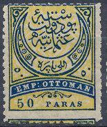 Stamp Turkey 1876  50pa  Mint Lot#53 - Unused Stamps