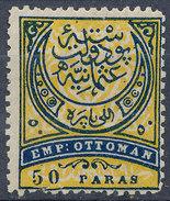 Stamp Turkey 1876  50pa  Mint Lot#54 - 1858-1921 Empire Ottoman