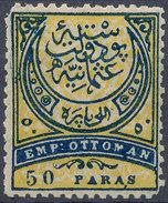 Stamp Turkey 1876  50pa  Mint Lot#57 - 1858-1921 Empire Ottoman