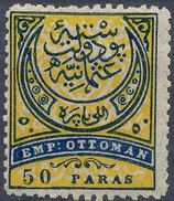 Stamp Turkey 1876  50pa  Mint Lot#58 - Ongebruikt