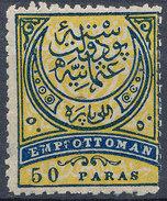 Stamp Turkey 1876  50pa  Mint Lot#59 - 1858-1921 Ottoman Empire