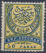 Stamp Turkey 1876  50pa  Mint Lot#61 - 1858-1921 Empire Ottoman