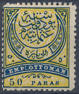 Stamp Turkey 1876  50pa  Mint Lot#62 - 1858-1921 Ottoman Empire