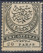 Stamp Turkey 1881  20pa  Mint Lot#65 - 1858-1921 Ottoman Empire