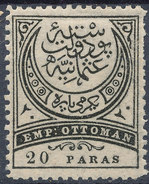 Stamp Turkey 1881  20pa  Mint Lot#66 - 1858-1921 Empire Ottoman