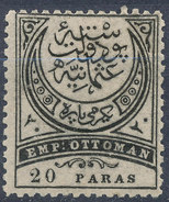 Stamp Turkey 1881  20pa  Mint Lot#70 - 1858-1921 Empire Ottoman