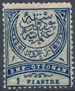 Stamp Turkey 1884  1pi Mint Lot#71 - 1858-1921 Ottoman Empire