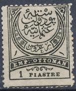 Stamp Turkey   1pi Mint Lot#76 - Unused Stamps