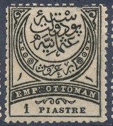 Stamp Turkey   1pi Mint Lot#77 - 1858-1921 Empire Ottoman