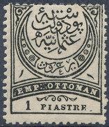 Stamp Turkey   1pi Mint Lot#78 - Ongebruikt