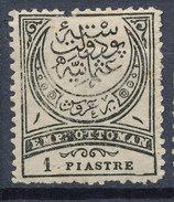 Stamp Turkey   1pi Mint Lot#79 - 1858-1921 Ottoman Empire