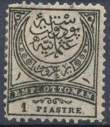 Stamp Turkey   1pi Mint Lot#80 - 1858-1921 Empire Ottoman