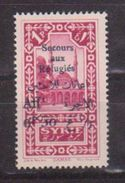 SYRIE                N° YVERT  :     170      NEUF AVEC CHARNIERES       ( Ch  661  ) - Syrien (1919-1945)