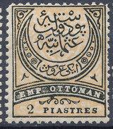 Stamp Turkey   2pi Mint Lot#82 - Neufs