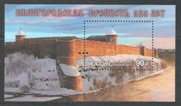 Russia 2017,S/S,525th Anniversary Of Ivangorod Fortress,№ 2241,VF MNH** - Agriculture