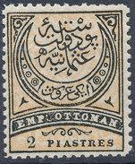 Stamp Turkey   2pi Mint Lot#86 - 1858-1921 Ottoman Empire