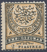 Stamp Turkey   2pi Mint Lot#88 - Unused Stamps