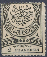 Stamp Turkey   2pi Mint Lot#90 - Neufs