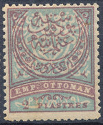 Stamp Turkey   2pi Mint Lot#94 - 1858-1921 Empire Ottoman