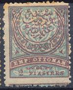 Stamp Turkey   2pi Mint Lot#96 - 1858-1921 Empire Ottoman