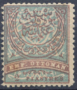 Stamp Turkey   2pi Mint Lot#97 - 1858-1921 Ottoman Empire