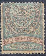 Stamp Turkey   2pi Mint Lot#99 - 1858-1921 Ottoman Empire
