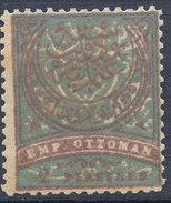 Stamp Turkey   2pi Mint Lot#101 - 1858-1921 Ottoman Empire