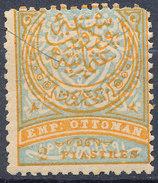 Stamp Turkey   2pi Mint Lot#104 - Ongebruikt
