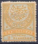 Stamp Turkey   2pi Mint Lot#106 - 1858-1921 Empire Ottoman