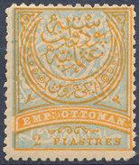 Stamp Turkey   2pi Mint Lot#107 - Ongebruikt