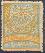 Stamp Turkey   2pi Mint Lot#109 - 1858-1921 Empire Ottoman