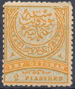 Stamp Turkey   2pi Mint Lot#111 - 1858-1921 Empire Ottoman