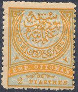 Stamp Turkey   2pi Mint Lot#112 - 1858-1921 Empire Ottoman