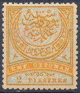 Stamp Turkey   2pi Mint Lot#113 - 1858-1921 Ottoman Empire