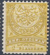 Stamp Turkey   2pi Mint Lot#117 - 1858-1921 Empire Ottoman