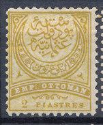Stamp Turkey   2pi Mint Lot#119 - 1858-1921 Ottoman Empire