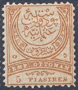 Stamp Turkey   5pi Mint Lot#122 - 1858-1921 Ottoman Empire