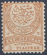 Stamp Turkey   5pi Mint Lot#123 - Unused Stamps